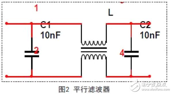 抗干扰定型机数据采集器系统电路设计